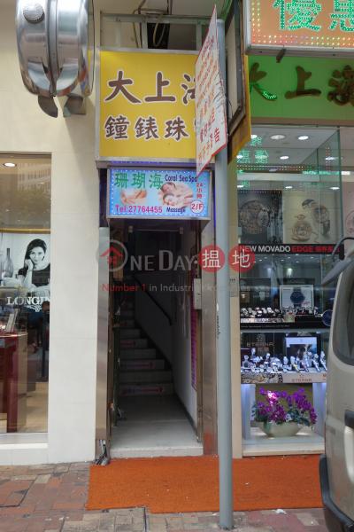 21-27 Lee Garden Road (21-27 Lee Garden Road) Causeway Bay|搵地(OneDay)(4)