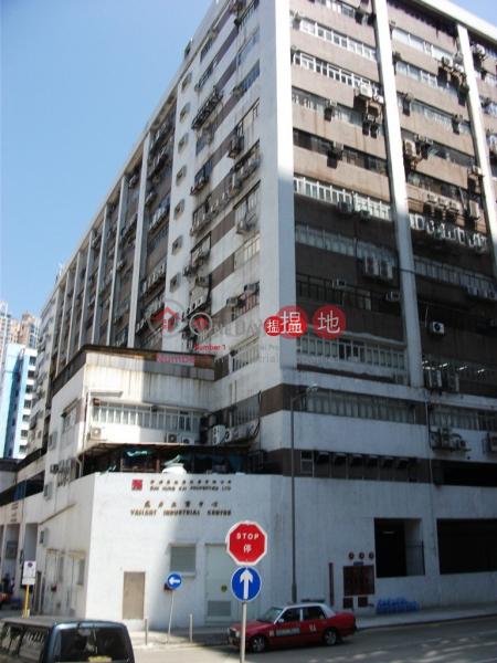 威力工業中心 沙田威力工業中心(Valiant Industrial Centre)出售樓盤 (newpo-03630)
