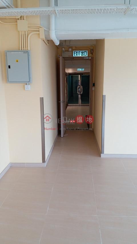 yee wah industrial building|Tuen MunYee Wah Industrial Building(Yee Wah Industrial Building)Rental Listings (johnn-06062)_0