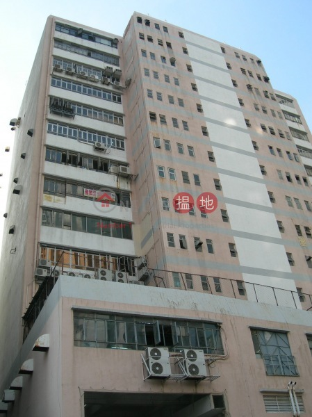 Wang Cheung Industry Building (Wang Cheung Industry Building) Tuen Mun|搵地(OneDay)(3)