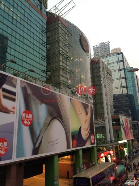 西九龍中心 (Dragon Centre) 深水埗|搵地(OneDay)(2)