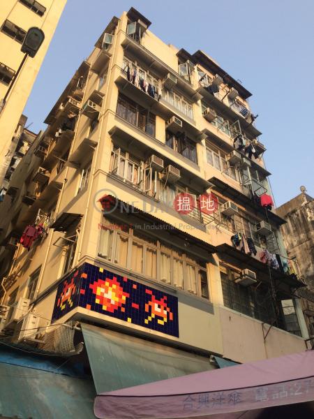 218 Apliu Street (218 Apliu Street) Sham Shui Po|搵地(OneDay)(1)