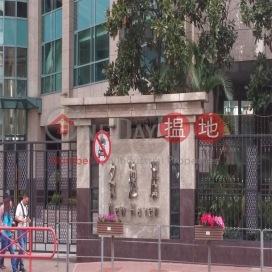 名逸居 ,荃灣東, 新界