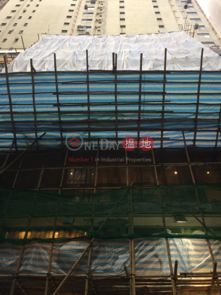 T.M Leung Building (T.M Leung Building) Central|搵地(OneDay)(1)