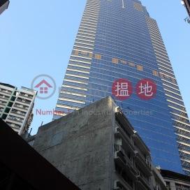 中遠大廈,上環, 香港島