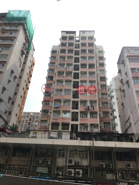 東成大廈 (Tung Shing Court) 深水埗|搵地(OneDay)(2)