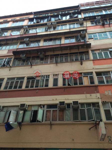 黃埔街11C號 (11C Whampoa Street) 紅磡|搵地(OneDay)(1)