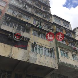 139 Nam Cheong Street,Sham Shui Po, Kowloon