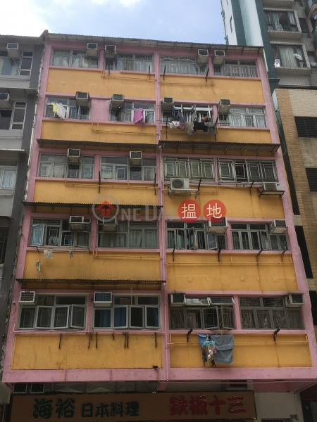 侯王道11A號 (11A Hau Wong Road) 九龍城 搵地(OneDay)(1)