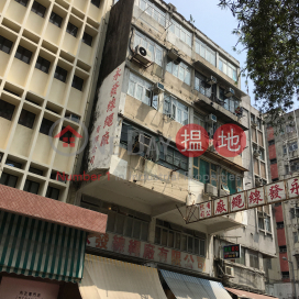 Wing Cheong House,Sham Shui Po, Kowloon
