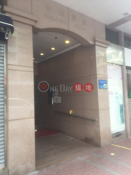 Palatial Stand (Palatial Stand) Hung Hom|搵地(OneDay)(2)