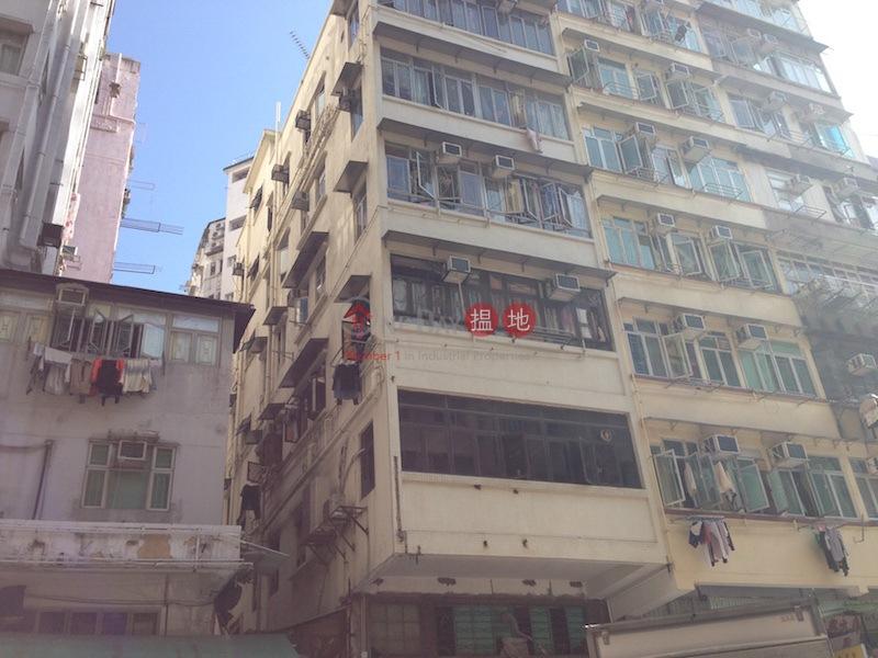 白楊街32號 (32 Poplar Street) 深水埗|搵地(OneDay)(2)