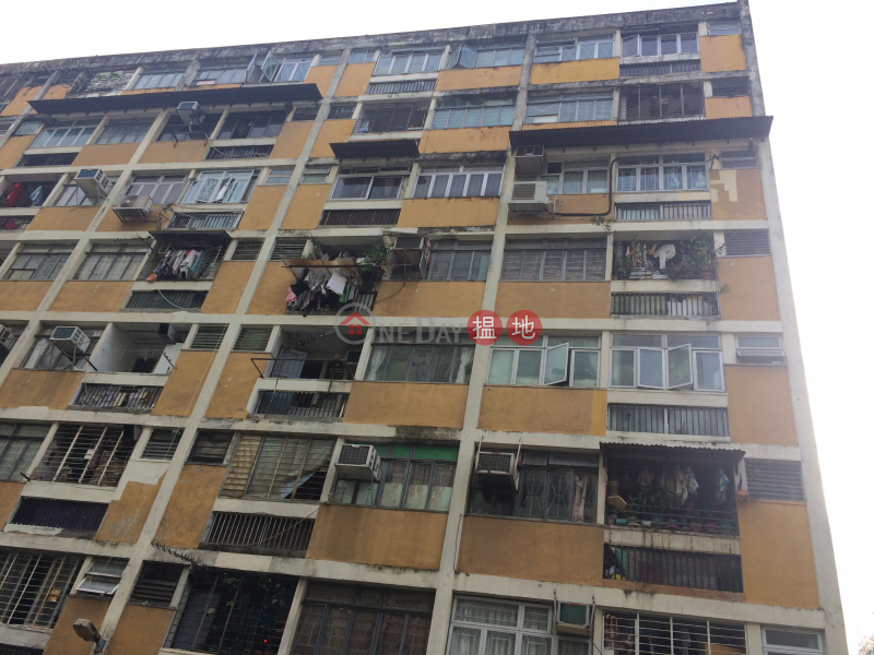 Man Lee House, Tai Hang Sai Estate (Man Lee House, Tai Hang Sai Estate) Shek Kip Mei|搵地(OneDay)(2)
