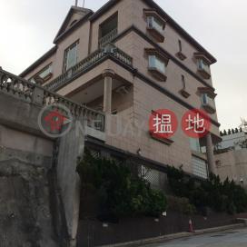 Palm Villa,淺水灣, 香港島