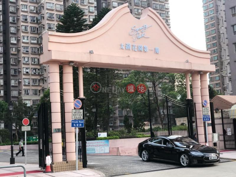 HK$ 14,800/ 月太湖花園1期1座大埔區 大埔太湖花園業主盤免佣現可起租