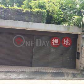 43 Kadoorie Avenue,Mong Kok, Kowloon