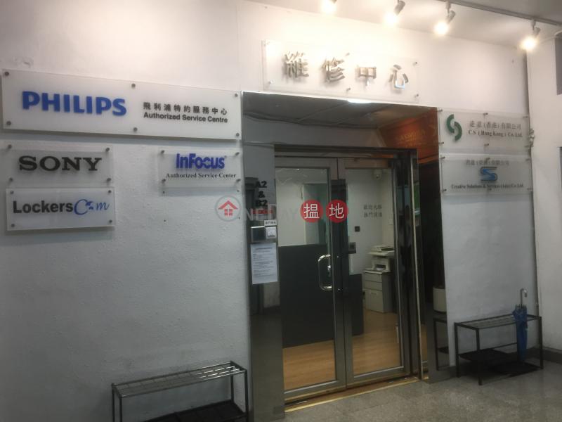 Yee Lim Industrial Building (Yee Lim Industrial Building) Kwai Fong|搵地(OneDay)(2)