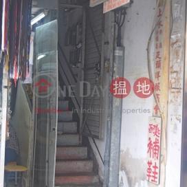 Tsun Fu Street 5,Sheung Shui, New Territories