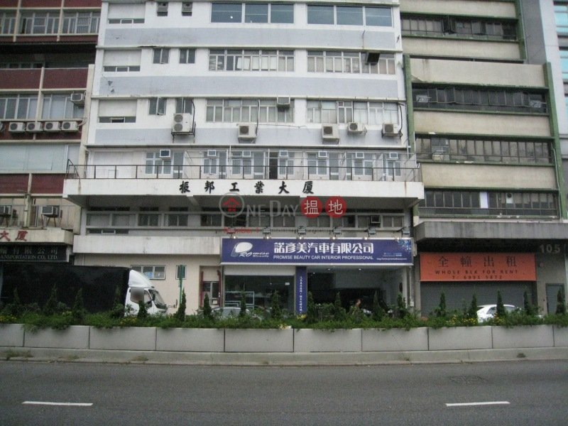 Lanton Industrial Building (Lanton Industrial Building) Kwun Tong|搵地(OneDay)(2)