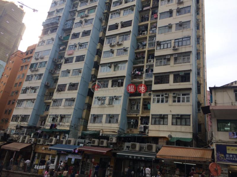 Yen Fu Mansion (Yen Fu Mansion) Cha Liu Au|搵地(OneDay)(1)