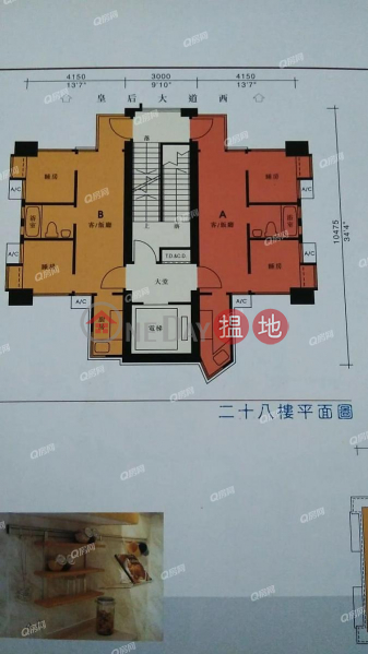 Fung King Court | 2 bedroom High Floor Flat for Sale, 284-288 Queens Road West | Western District Hong Kong Sales HK$ 8M