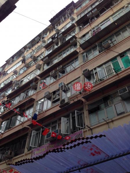 廟街206-208號 (206-208 Temple Street) 佐敦 搵地(OneDay)(1)