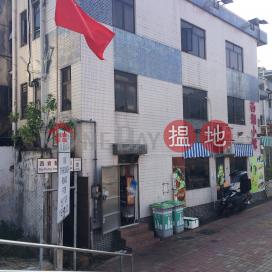 51 Yi Chun Street|宜春街51號