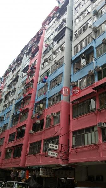 Chung Mei Building (Chung Mei Building) Tai Kok Tsui|搵地(OneDay)(2)