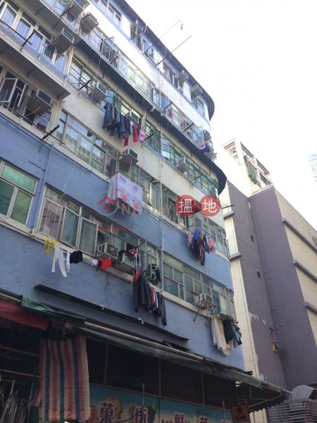 44 Ho Pui Street (44 Ho Pui Street) Tsuen Wan East|搵地(OneDay)(1)