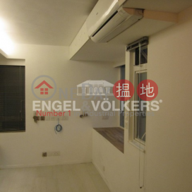1 Bed Apartment/Flat for Sale in North Point