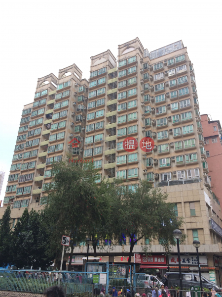 Welland Plaza (Welland Plaza) Sham Shui Po|搵地(OneDay)(1)