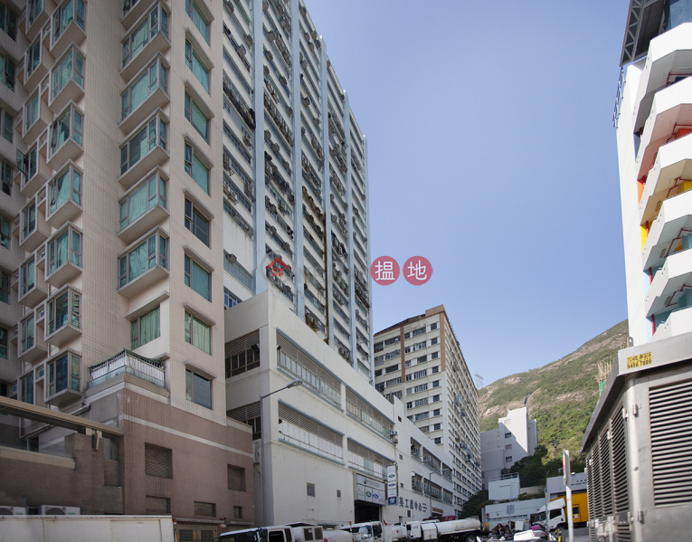 Sun Ying Industrial Centre, Middle, Industrial Sales Listings HK$ 14.45M
