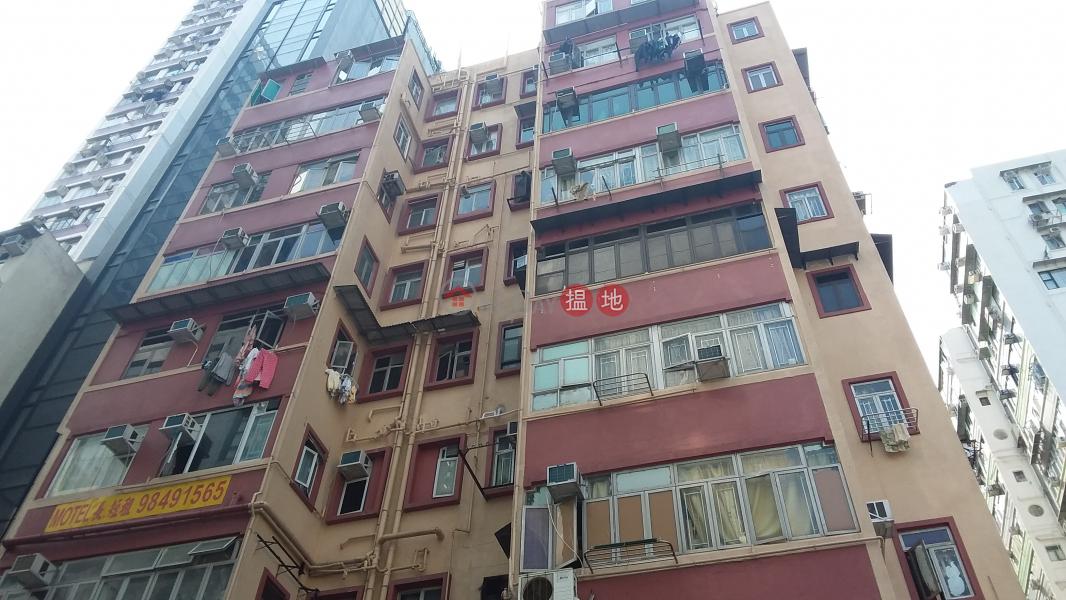 東碧樓 (Tung Pik Building) 旺角|搵地(OneDay)(2)