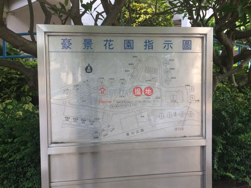 Hong Kong Garden Phase 2 Carmel Heights (Block 7) (Hong Kong Garden Phase 2 Carmel Heights (Block 7)) Sham Tseng|搵地(OneDay)(3)