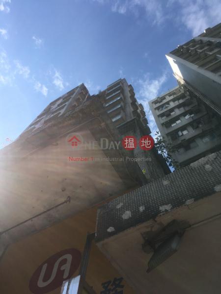 元朗合益有限公司大樓 (Yuen Long Hop Yick CO LTD. Building) 元朗|搵地(OneDay)(1)