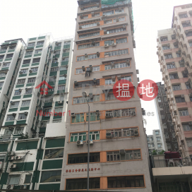 Cheung Hing Building|長興樓