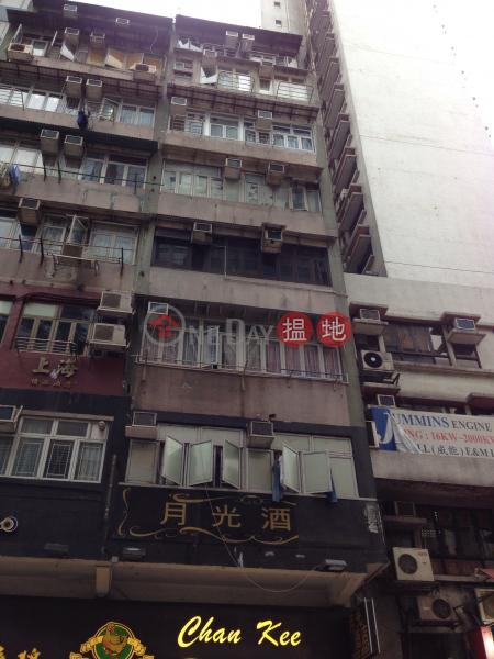 427A Reclamation Street (427A Reclamation Street) Mong Kok|搵地(OneDay)(2)