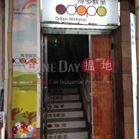 222 Tung Choi Street ,Prince Edward, Kowloon