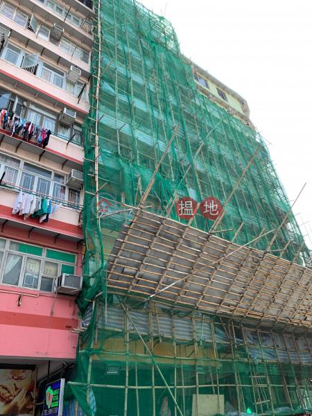 93 Ma Tau Kok Road (93 Ma Tau Kok Road) To Kwa Wan|搵地(OneDay)(1)