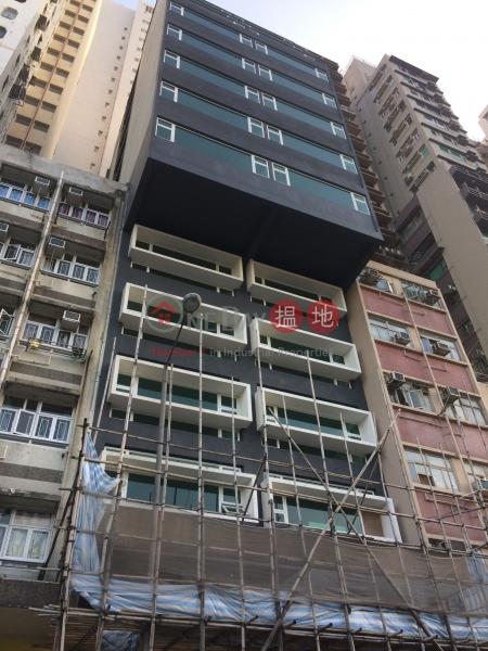 致祥大廈 (Chi Cheung Building) 上環|搵地(OneDay)(1)