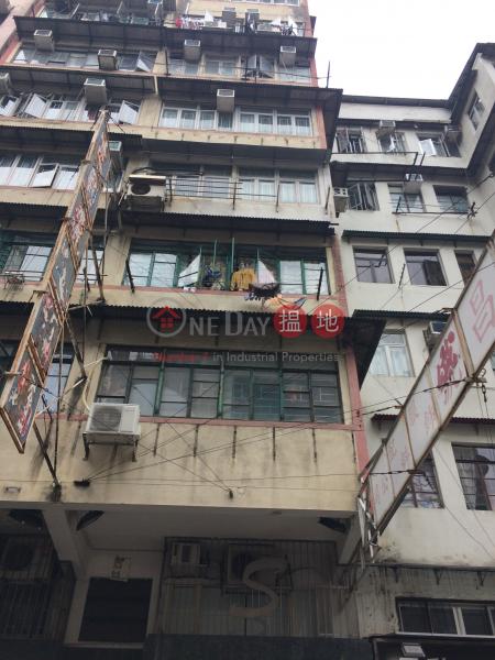 鴨寮街78號 (78 Apliu Street) 深水埗|搵地(OneDay)(1)