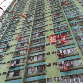 Mei Lam Estate,Tai Wai, New Territories