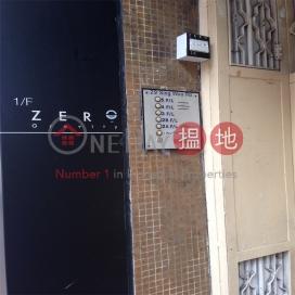 29 Sing Woo Road|成和道29號