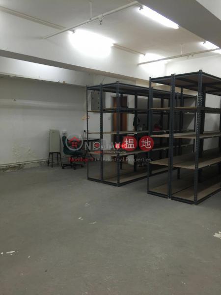 HK$ 9M | Kwong Sang Hong Centre | Kwun Tong District, Kwong Sang Hong Centre
