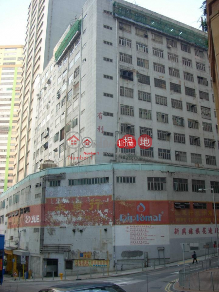 葵涌平倉,上落貨方便|葵青同珍工業大廈(Tung Chun Industrial Building)出租樓盤 (poonc-01622)