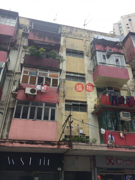 石碧新村 鹹田街 鹹田街69號 (69 Ham Tin Street Ham Tin Street Shek Pik New Village) 荃灣東|搵地(OneDay)(1)