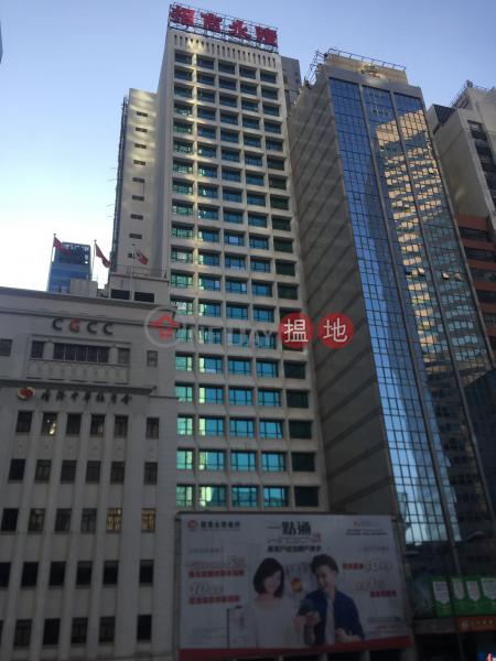 永隆銀行大廈 (Wing Lung Bank Building) 中環|搵地(OneDay)(1)