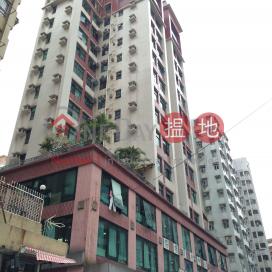 Chelsea Court,Sham Shui Po, Kowloon