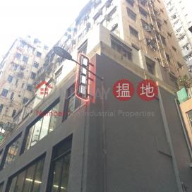Pak Hoo Mansion,Shek Tong Tsui, Hong Kong Island