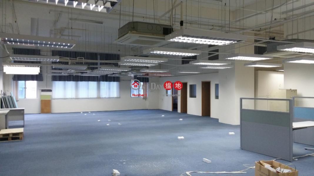 Unison Industrial Centre, Unison Industrial Centre 協興工業中心 Rental Listings | Sha Tin (charl-03636)